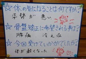 2014-03-20_19.56.56
